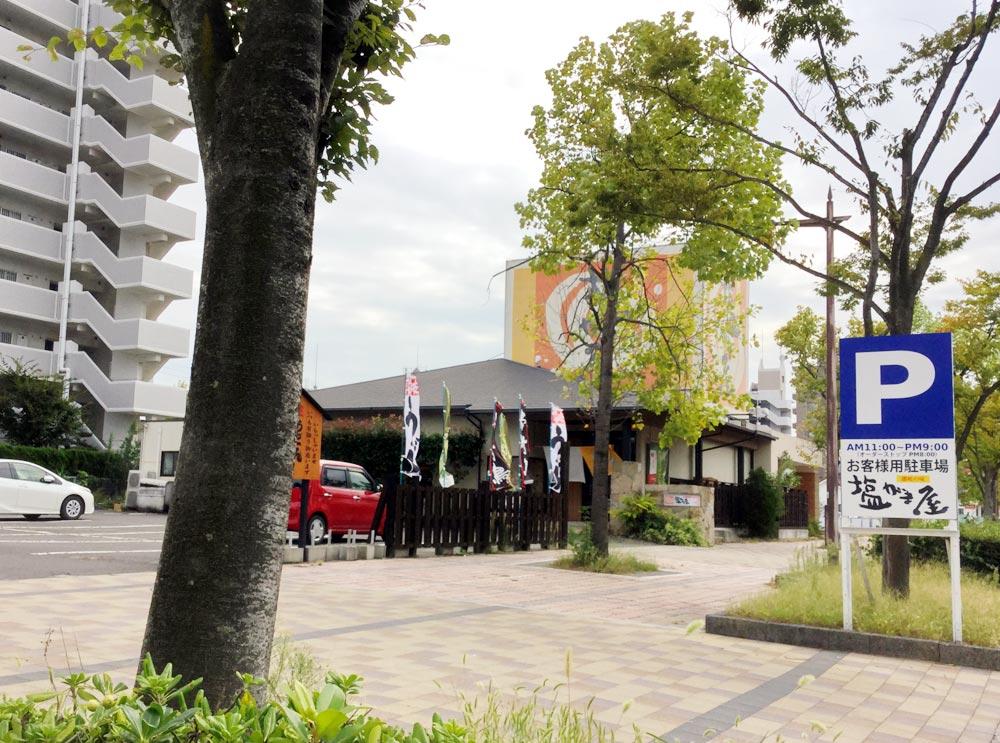 塩がま屋は宇多津駅の真ん前にあります。
