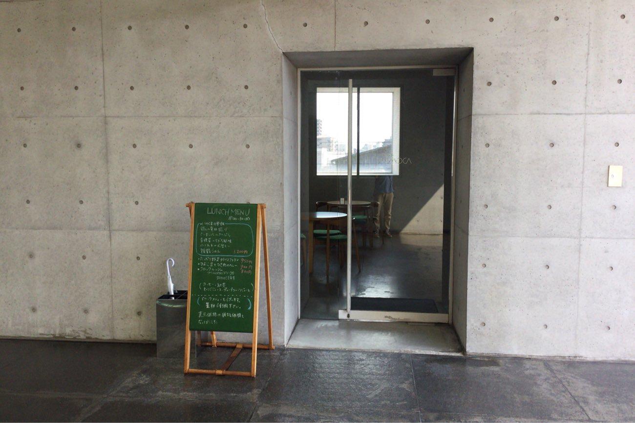 カフェレストMIMOCAの入り口