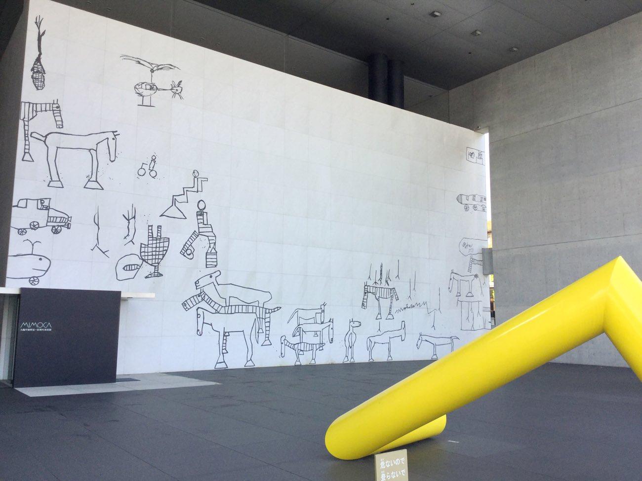 丸亀市猪熊弦一郎現代美術(MIMOCA)