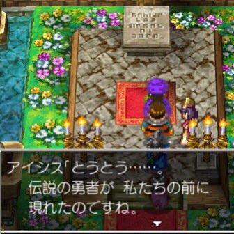 スマホ版ドラクエ5日記(28):魔法のカギを取ったので扉を開けてまわりました