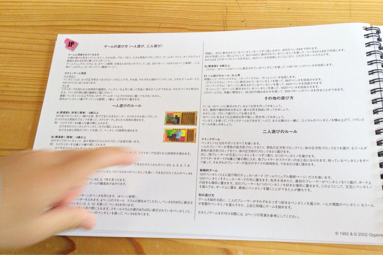 日本語の説明書も付いてます。