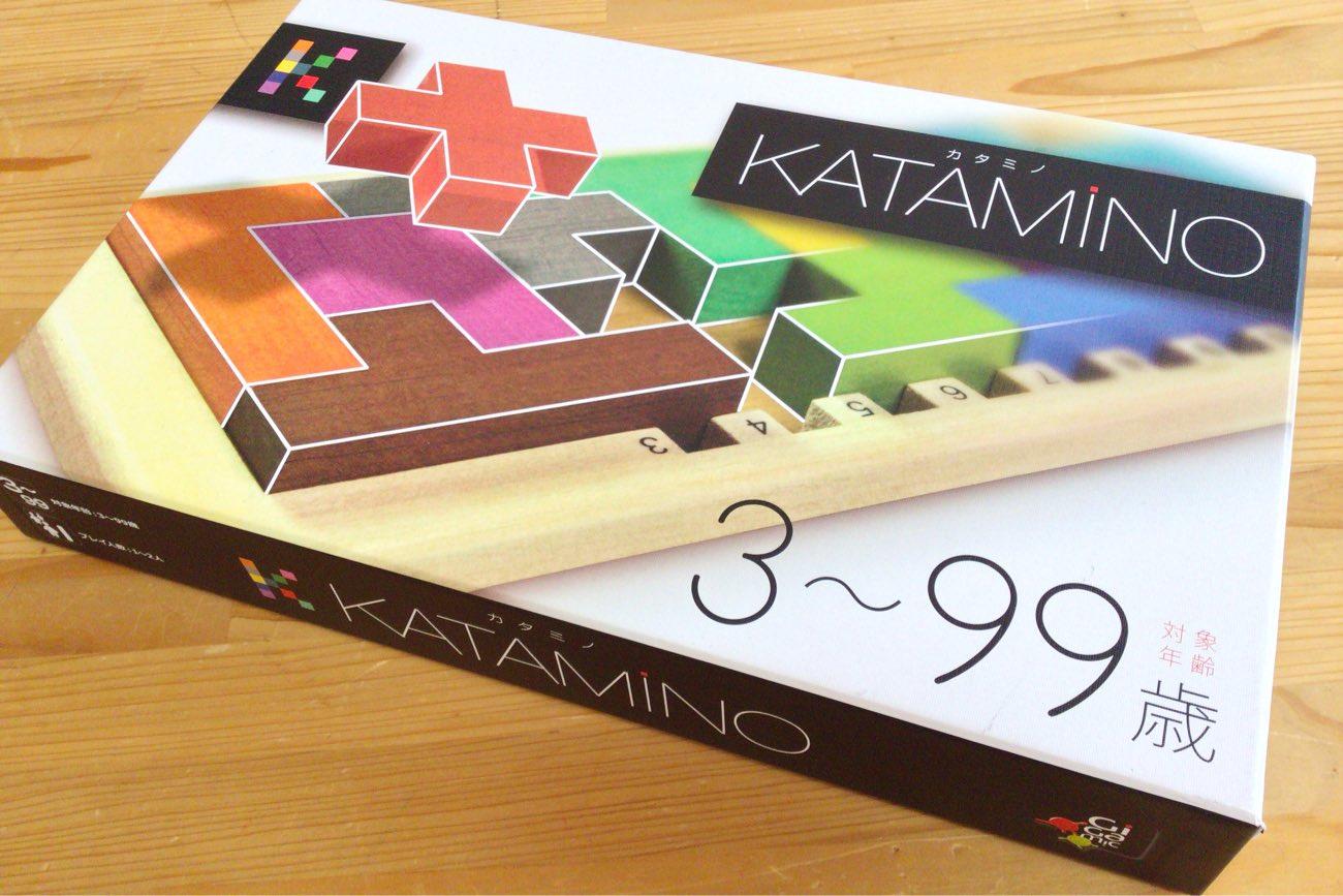 カタミノ(KATAMINO)の箱