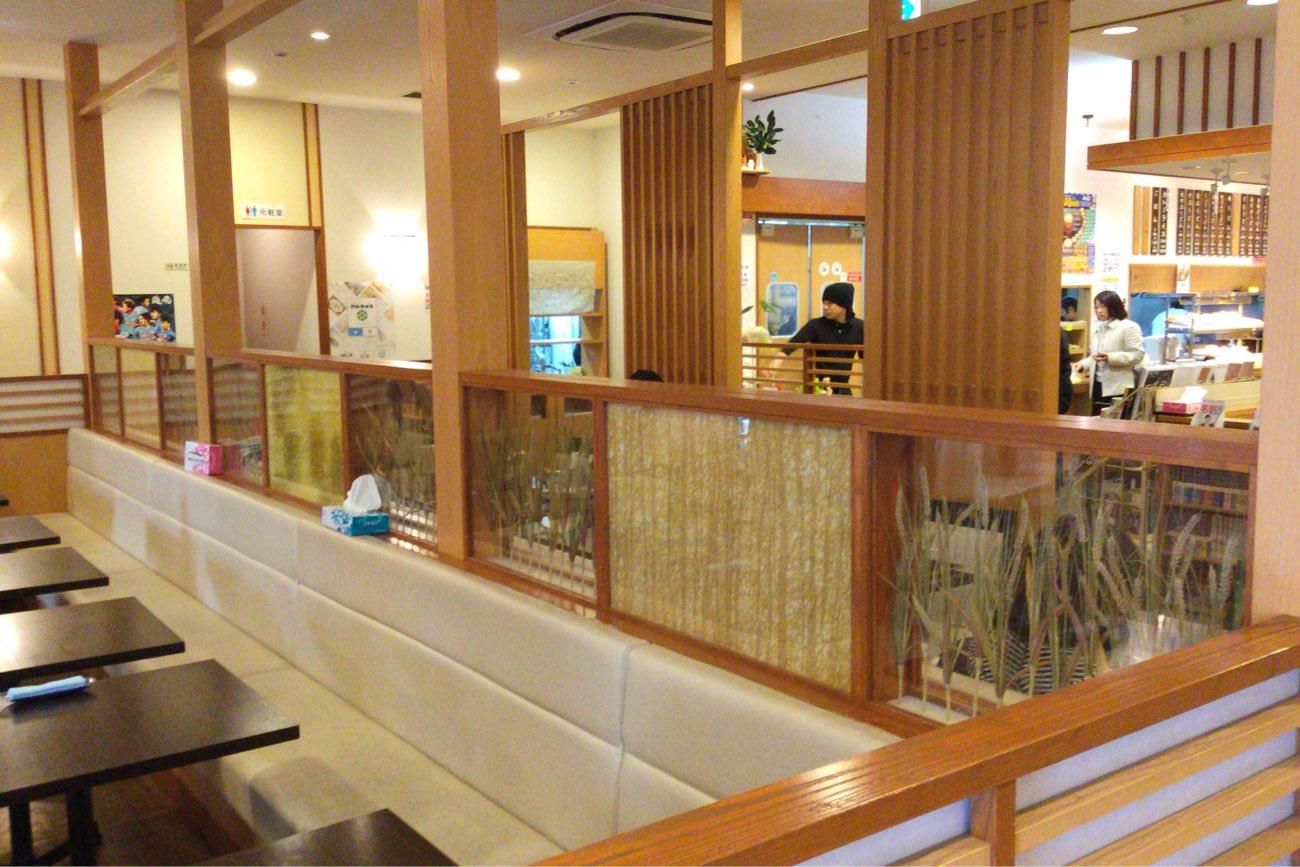 讃州製麺の店内
