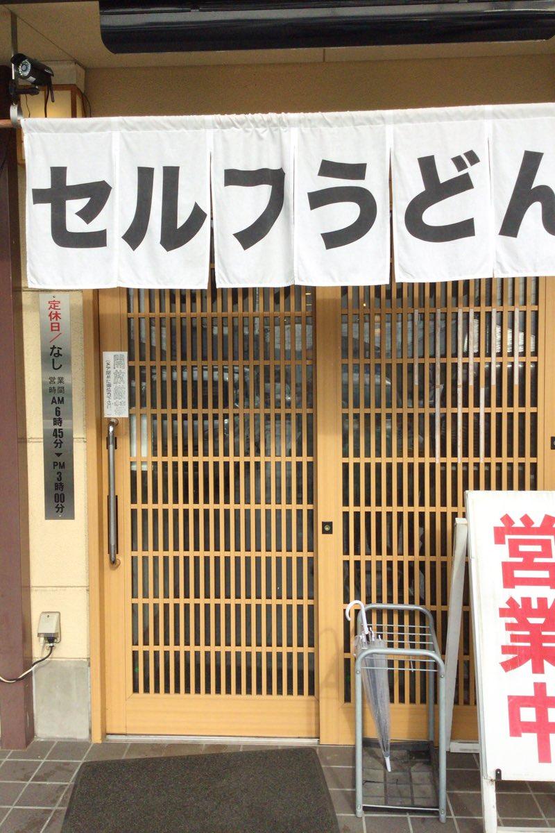 讃州製麺は完全禁煙