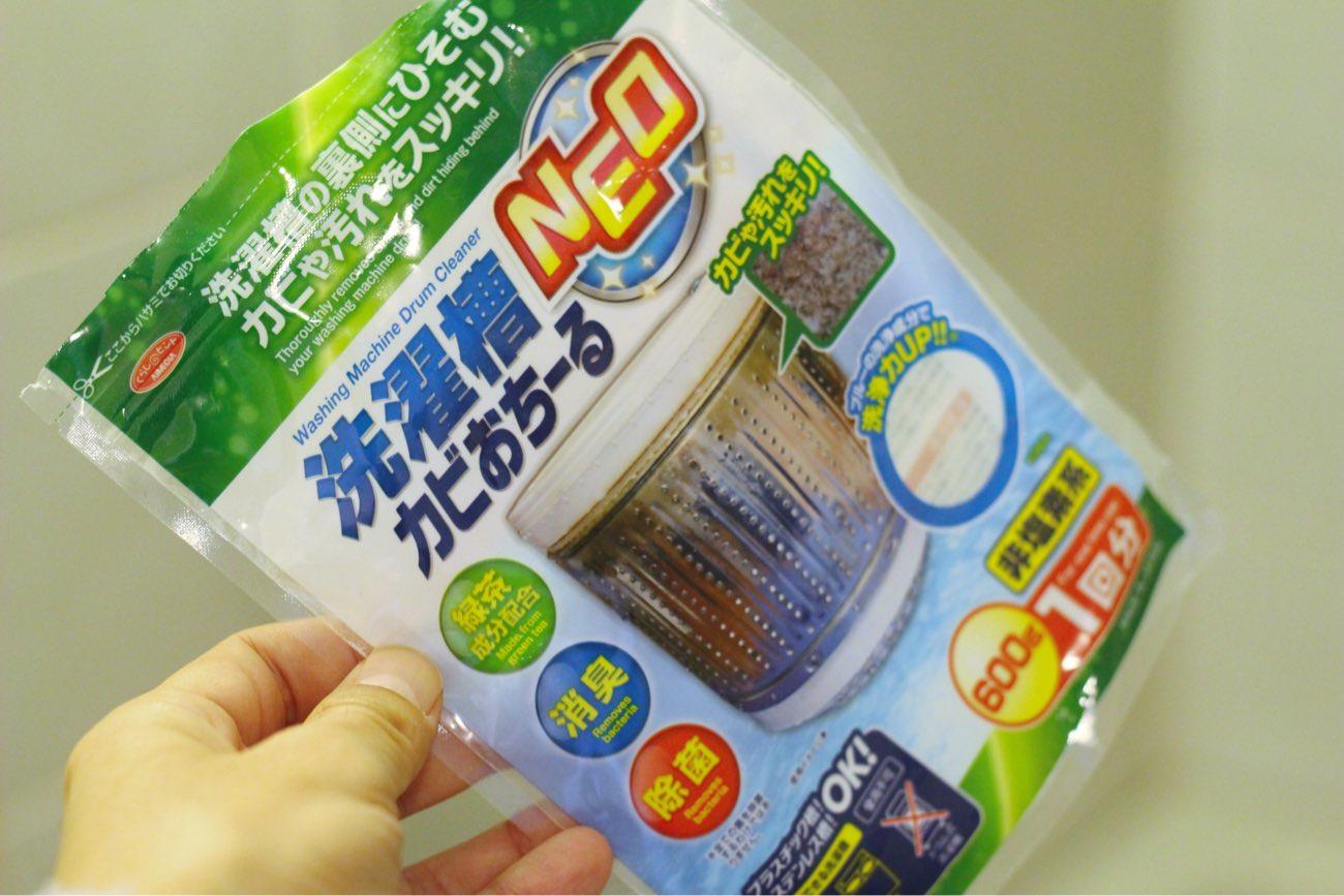 洗濯槽カビおちーるNEOの袋(使用後)