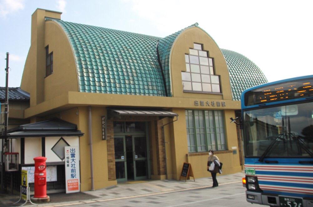 「電鉄大社駅」で降りてしまいました