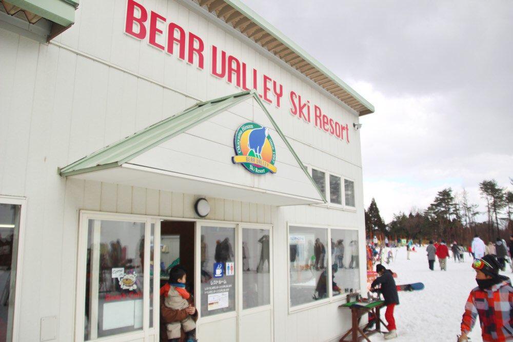 ひるぜんベアバレースキー場の休憩所