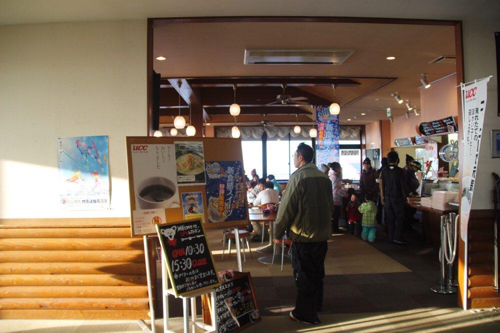 スノーパーク雲辺寺のレストラン