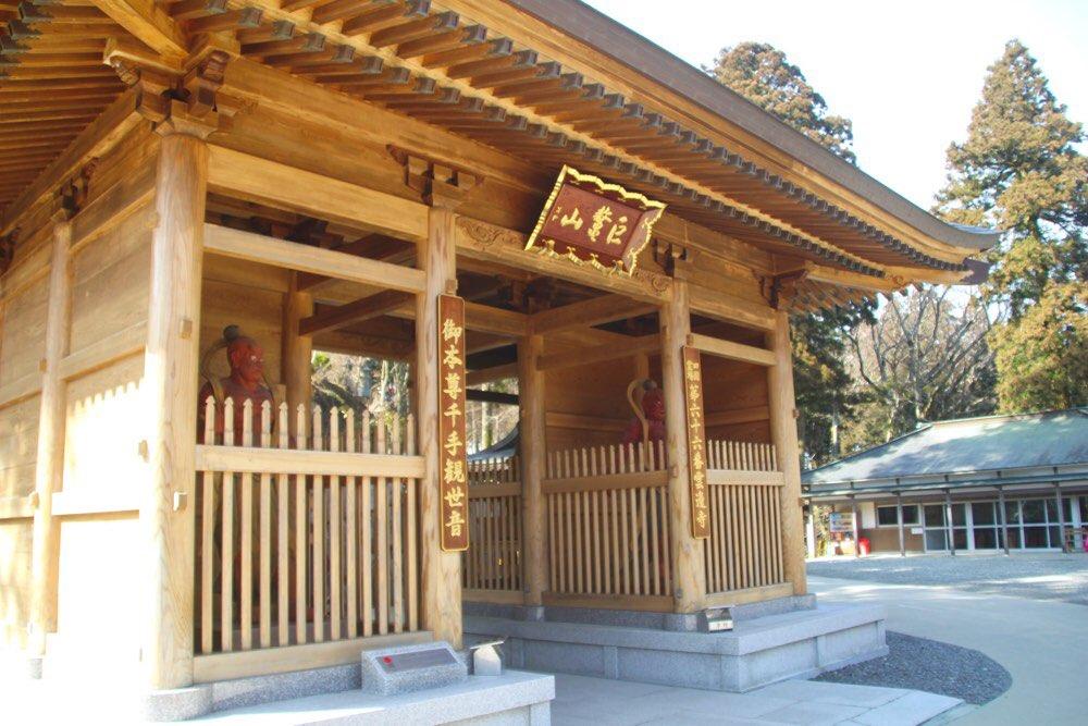 雲辺寺の門
