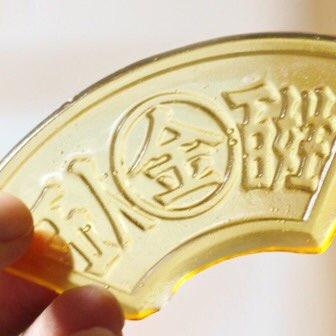 こんぴらさんのお土産なら「加美代飴」を!黄金色のハンマーがもらえます