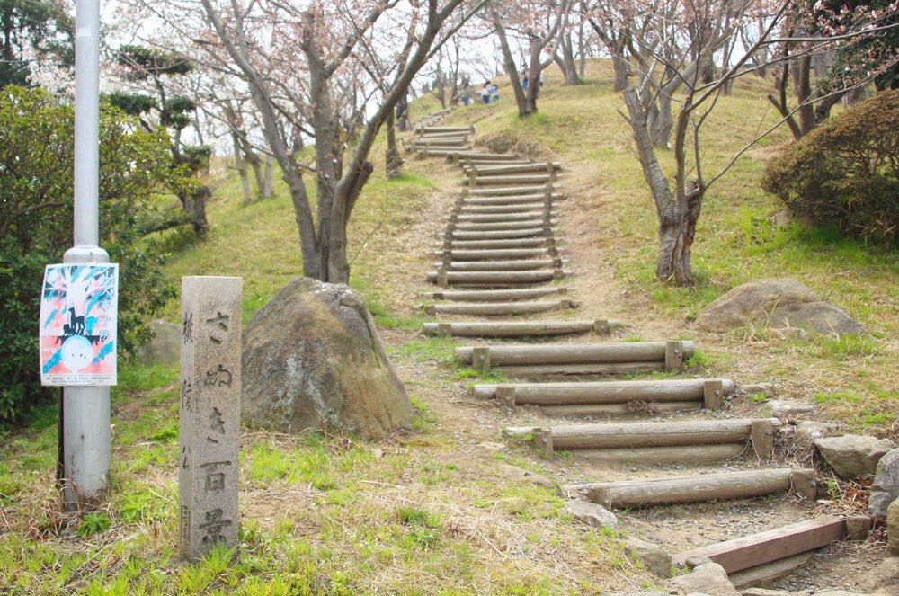 頂上に行く階段