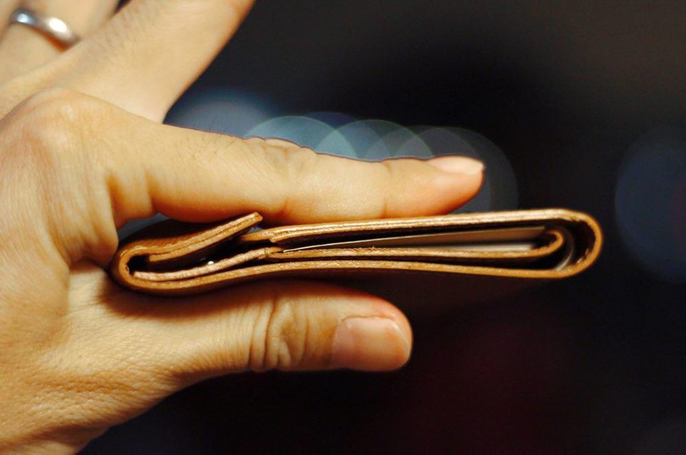「薄い財布」はマジで薄い!