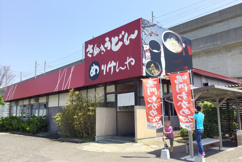 めりけんや の店舗