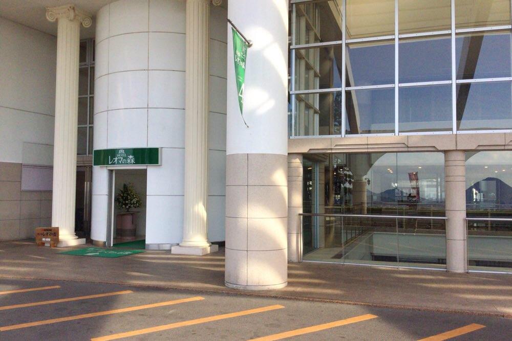 レオマリゾートの入り口