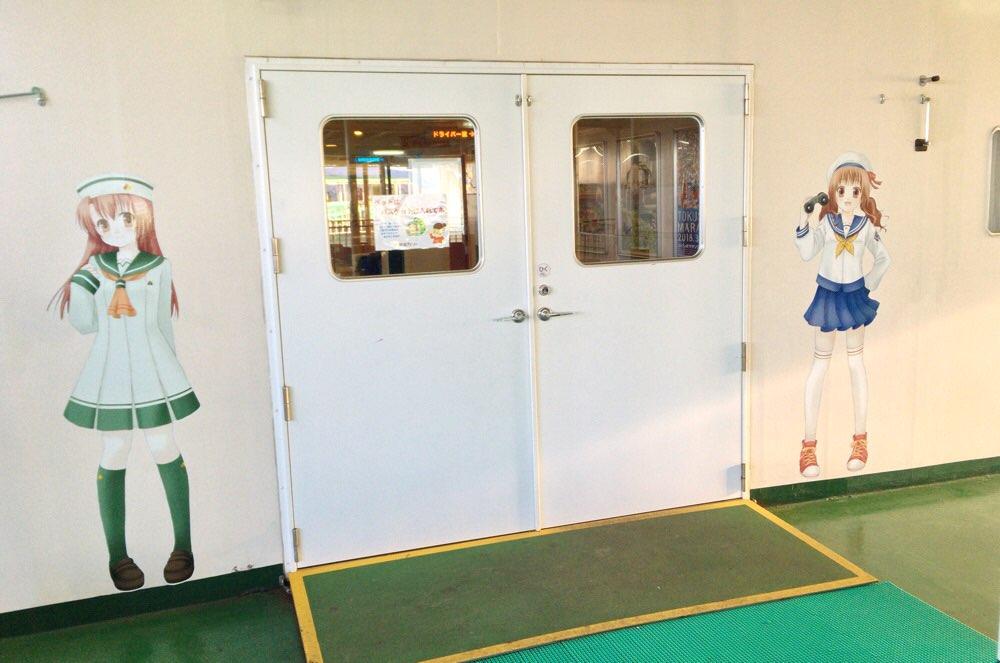 フェリー内部への扉
