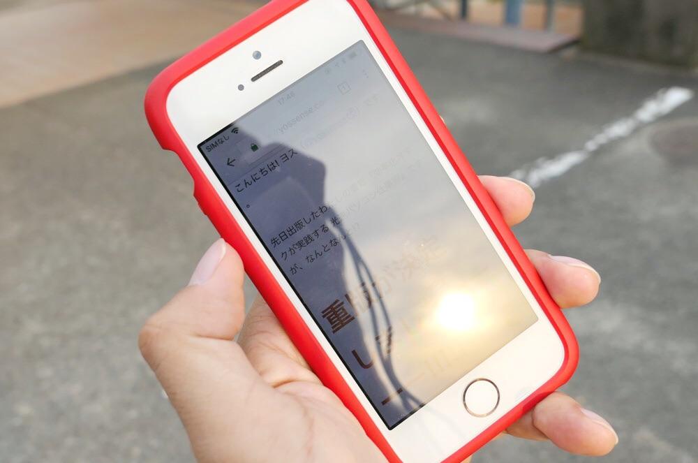 iPhoneの画面が反射して見えない