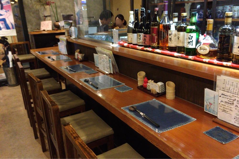 串の陶の店内