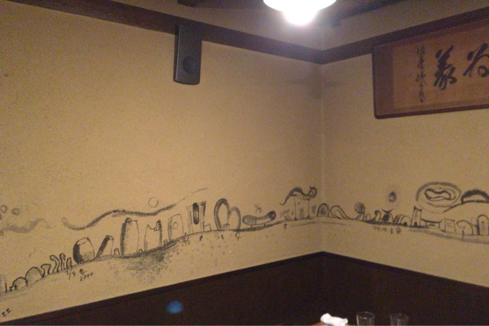 串の陶の個室