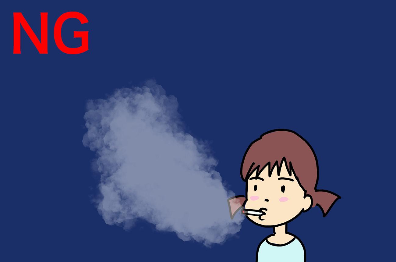 子どもの喫煙はNG