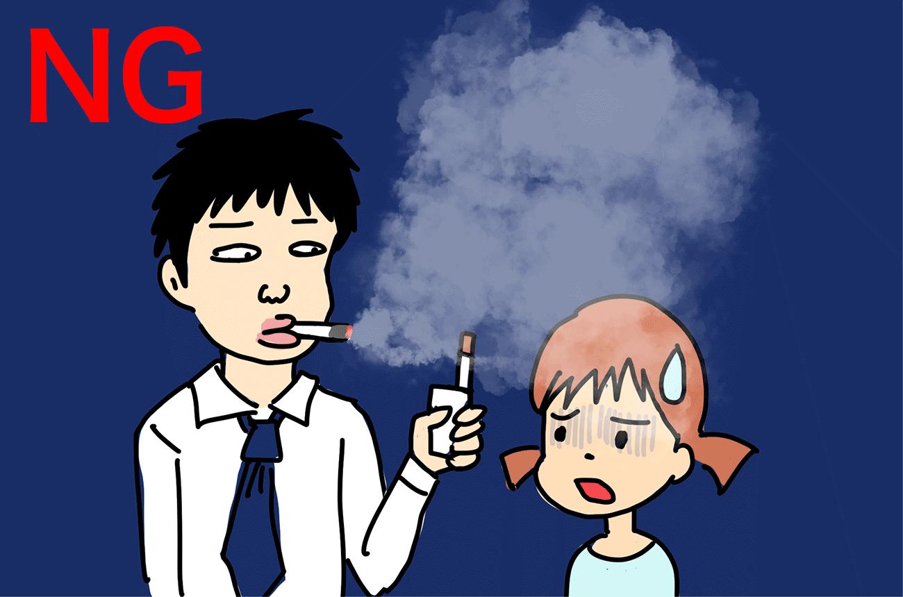 子どもにタバコをすすめるのもNG