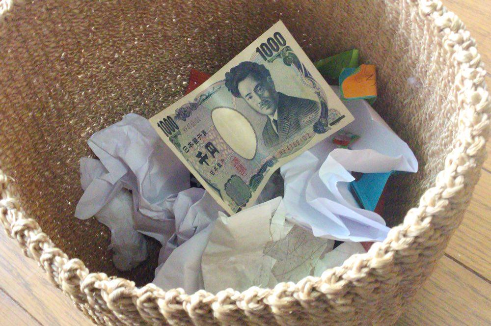ゴミ箱に捨てるのと同じ