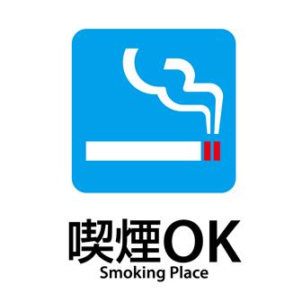 smoking-restaurant-unposted-336