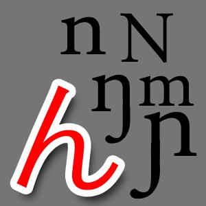 日本語の「ん」っていろんな発音があるんです!