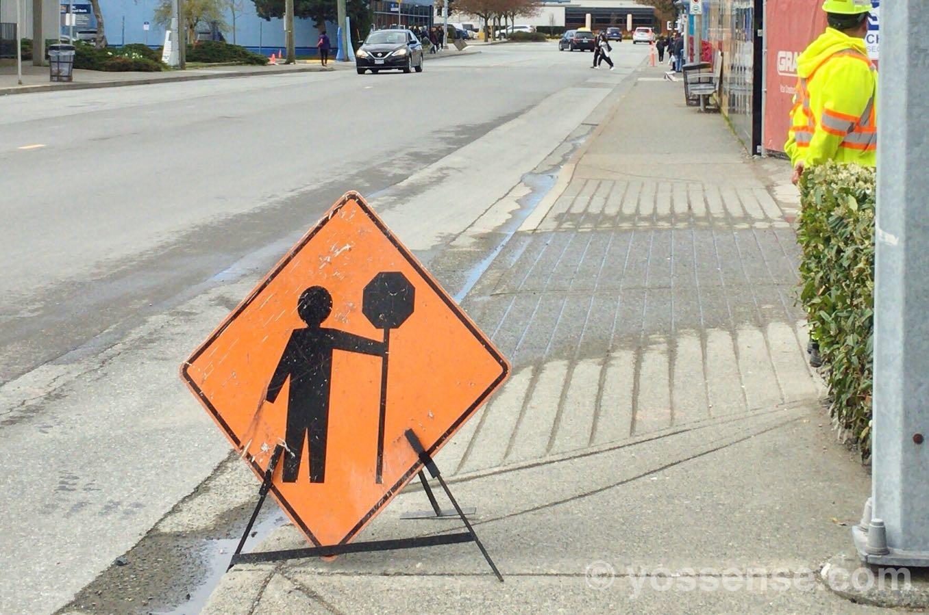 工事現場でこんなサインが
