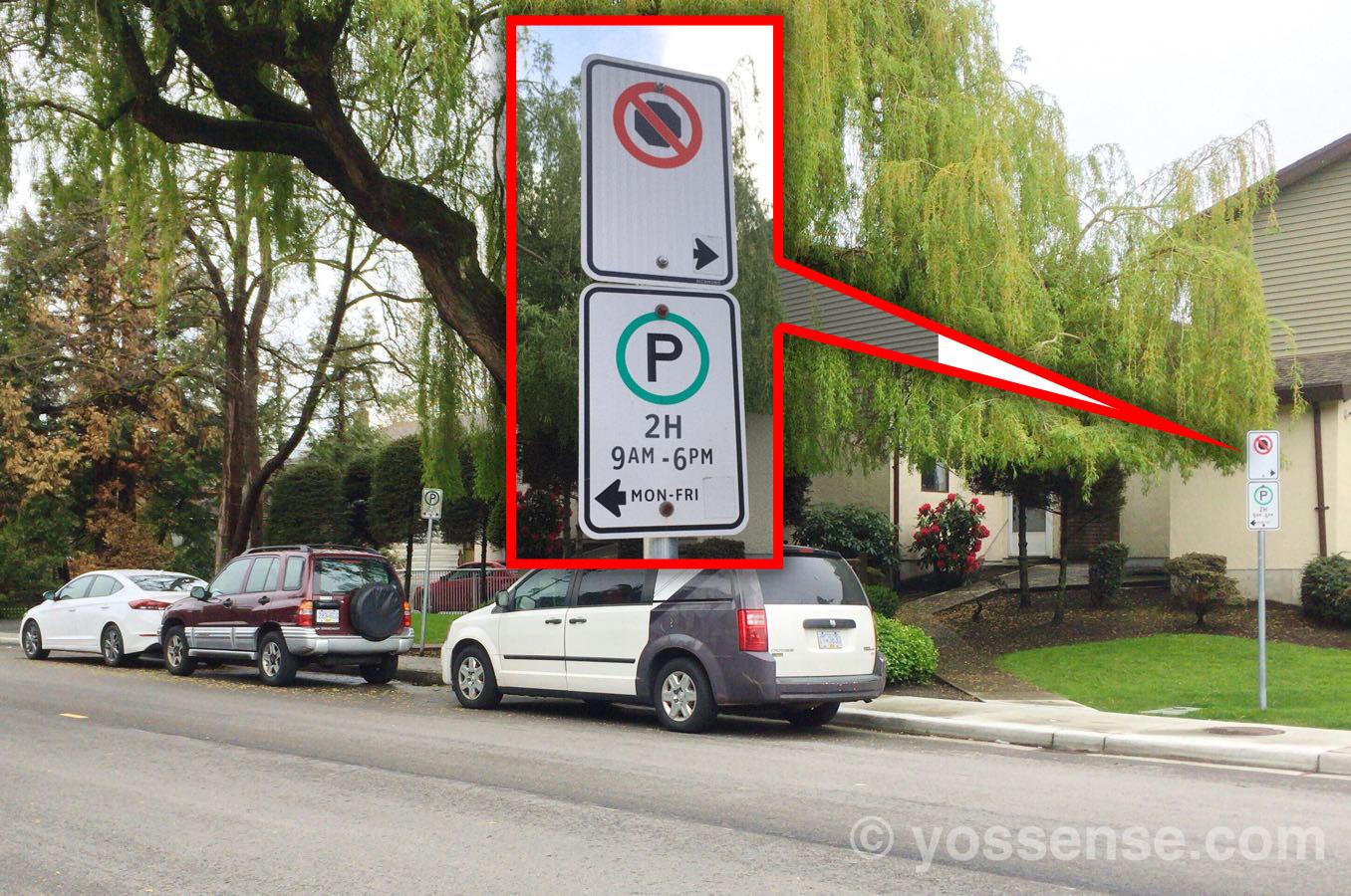 路上は駐車できまくり