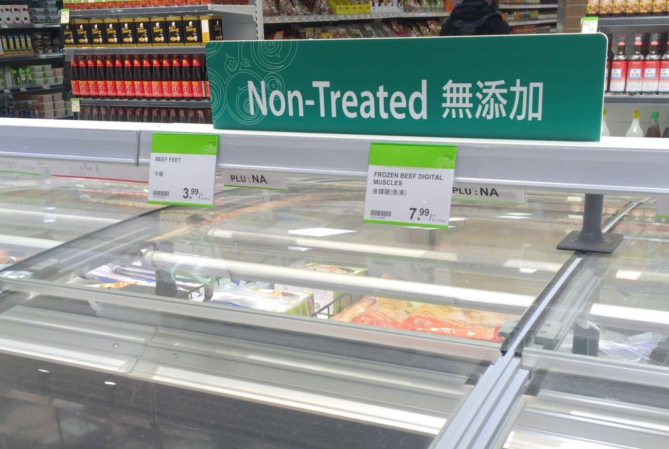 Non-Treated(無添加)