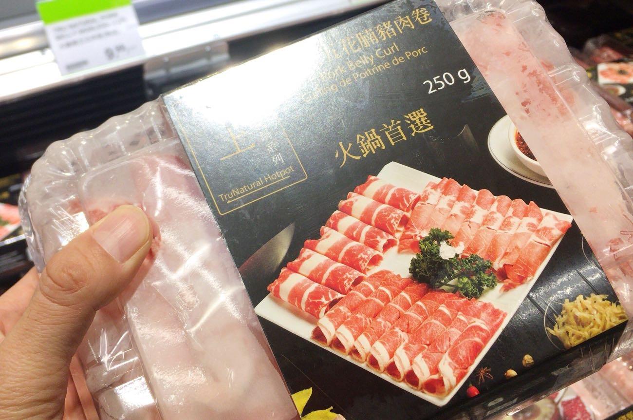 薄切り肉の値段は高いけど……