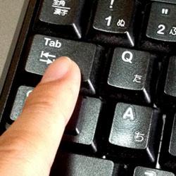 [ ショートカット ] 項目間の移動には「Tabキー」で! タブを切り替えるショートカットも。