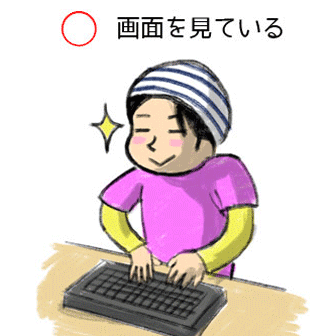 touch-typing-practice-250