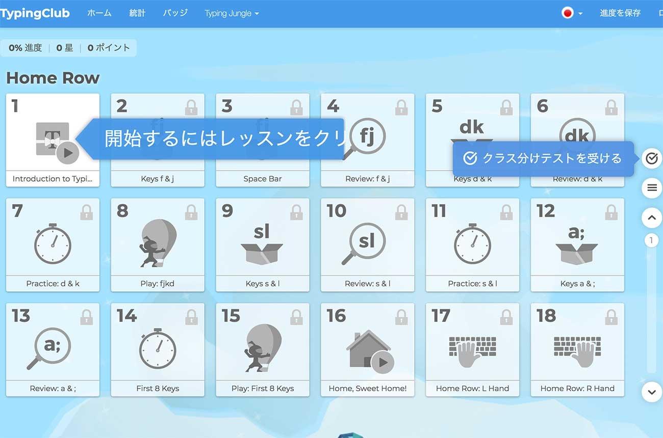 日本語はわかりやすいね!