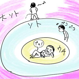 uchi-soto-osoto-336