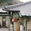 udon-tanikawa-300