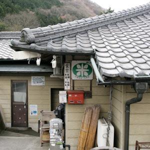 [讃岐うどん]谷川米穀店はうどんだけでなく大自然も満喫!(完全禁煙)