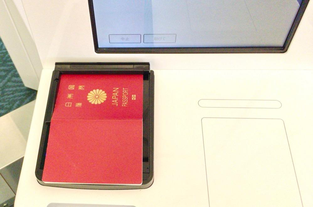パスポートの置き方はこちら