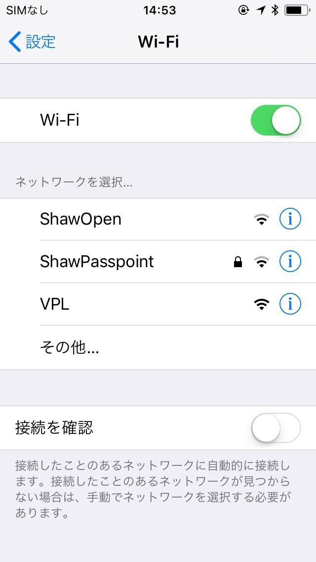 無料Wi-Fiも完備されています