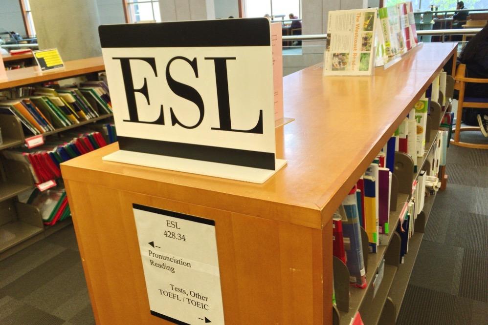 「ESL」の本もいっぱい