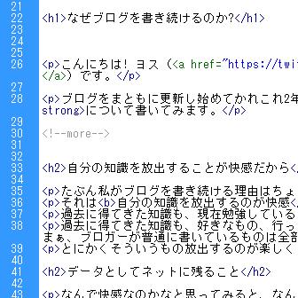 why-blog-336