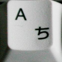 「単語登録の鬼」がアルファベット1文字に登録している単語まとめ