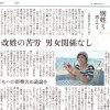 yomiuri-interview-336