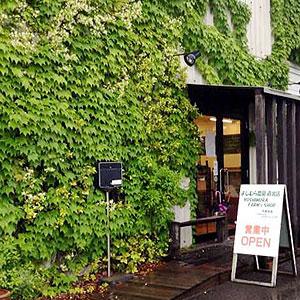 有機栽培で有名な「よしむら農園」直営店! よしむらカフェで健康度UPしてきたよ(完全禁煙)