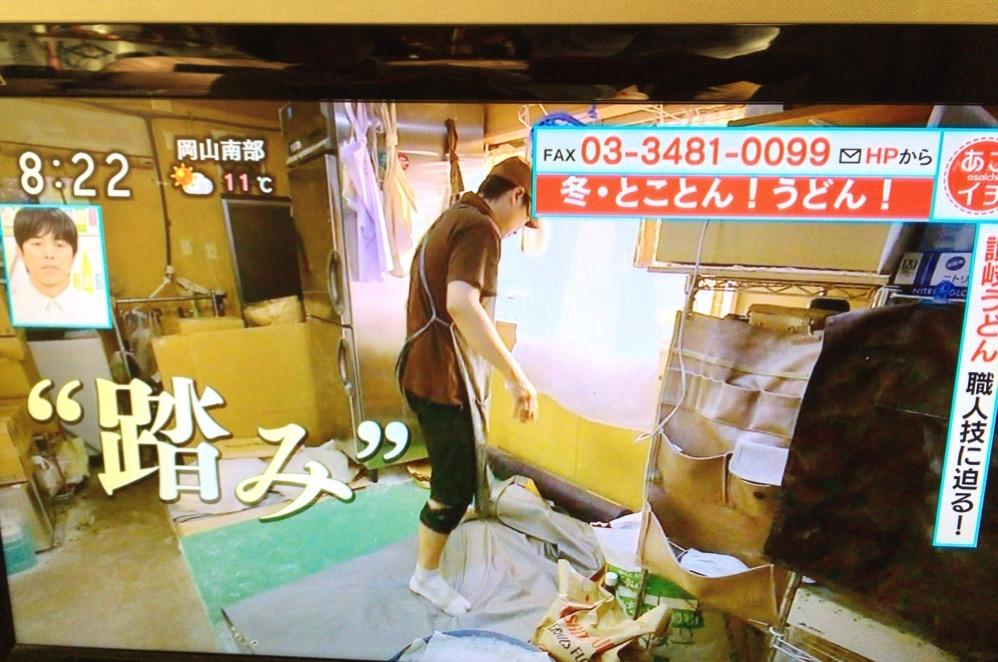 NHKの人気番組『あさイチ』でも紹介される