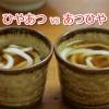 yoshiya-workshop-336